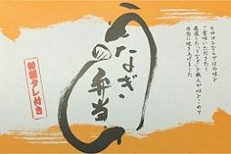 20160729_1.jpg
